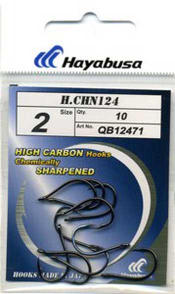 Hayabusa_H.CHN_1