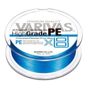 Varivas HIGH GRADE PE X8 OCEAN BLUE