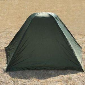 Carp Pro SHELTER CP-7525