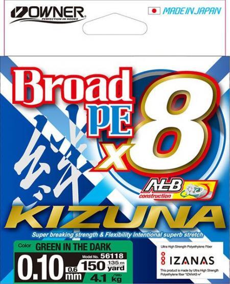 Owner KIZUNA BROAD PE X8 ALB 135m 0.13mm Dark Green